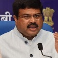 petrol rates may reduce says pradhan