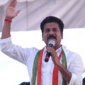 Revanth Reddy made allegations on CM KCR