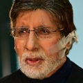 Amitabh undergone eye operation