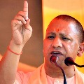 Yogi Adityanth Fires on Mamata Banerjee