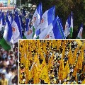 tdp vs ysrcp Tensions erupted in palamaner