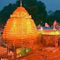 Srisailam Brahmotsavams Started