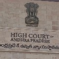 High Court verdict on civil judge recruitment notification