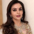 Nita Ambani Offer for Reliance Employees