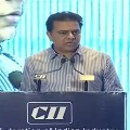 KTR attends CII annual meeting in Hyderabad