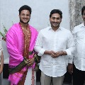 Srikalahasti temple authorities invites CM Jagan to Brahmotsavams