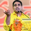 Nara Lokesh comments on CM Jagan Delhi visit