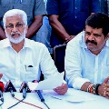 YCP MP Vijayasai Reddy Said Bandh Successfully Conducted