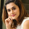 Actress Taapsee pannu shocked to see power bill