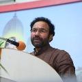 Kishan Reddy says do not trust TRS statements
