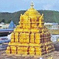 Special Quota for Train Travelers to Tirupati in Tirumala