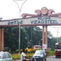 Center key announcement on Vizag steel plant privitisation
