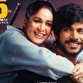 Sandeep Kishan new movie collects three crores share in three days