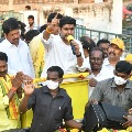 Lokesh comments on YS Jagan and YSRCP leaders
