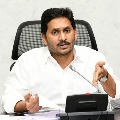 CM Jagan once again wrote PM Modi
