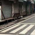 Lockdown in Maharashtras Nagpur from March 15