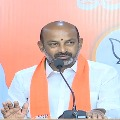 KCR Knows that TRS will concede in Graduate MLC Elections Says Bandi Sanjay