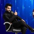 NTR Evaru Meelo Koteeswarulu Coming soon on Gemini TV