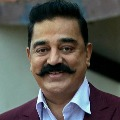 We are not B team to any party says Kamal Haasan