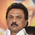 DMK Announces 12 Candidates For Puducherry Polls