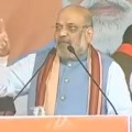 Amith Shah fires on mamata banerjee in an election rally