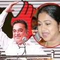 Kamal Haasan would be the chief minister of Tamil Nadu