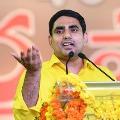 Lokesh comments on CM Jagan after High Court stays CID investigation