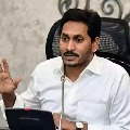 YS Jagan illegal assets case adjourned to march 26th