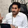 PMO Responds On YS Jagan Letter On Vizag Steel Plant