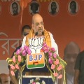 Modi govt sent Rs 10000 crore for Amphan relief bhatija didnt let you see it Amit Shah at Bengal rally