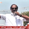 DMK candidate says women no longer have figure 8 as they drink milk of foreign cows