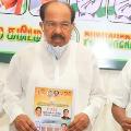 Puducherry congress Manifesto Released