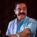 Kamal Haasan assures development in Tamilnadu