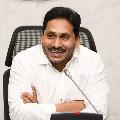 AP CM Jagan will be taken corona vaccine on April first