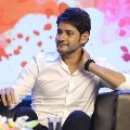 Mahesh Babu to play Srirama in another Ramayana movie