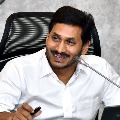 Laptops insted of Amma Vodi Cash Jagan Writes a Letter to Mothers