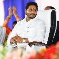 CM Jagan will attend rally in Tirupathi