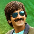 Raviteja gave a chance to new director