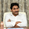 CM Jagan wrote Tirupati Parliament constituency voters family