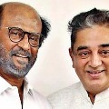 Rajanikanth and kamal Haasan movies will be released at Deepavali