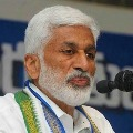 Vijayasai Reddy comments on Chandrababu
