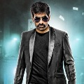 Raviteja Upcoming Movie with Sharath Mandava