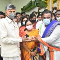 Chandrababu participates in Ugadi function
