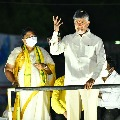 Chandrababu roadshow in Gudur