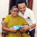DMK Chief MK Stalin take blessings from mother Dayalu Ammal