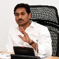 CM Jagan announces ex gratia for Tirupati RUIA hospital victims