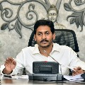 YS Jagan message after completion two years as AP CM