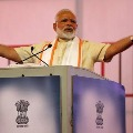 PM Modi to address the nation this evening