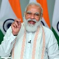 PM Modi announced free vaccination for everyone in the nation