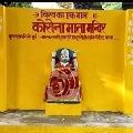 Corona Matha temple in Uttar Pradesh